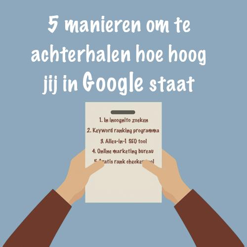 5 manieren om te achterhalen hoe hoog jij in google staat