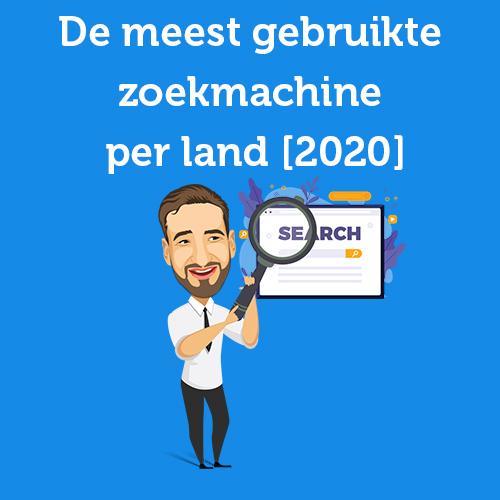 De meest gebruikte zoekmachine per land [2020]
