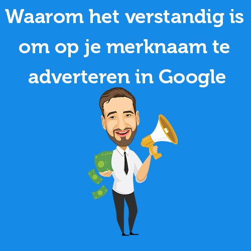 merknaam adverteren google